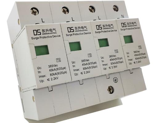 陕西东升电气YKYV1-80B/4二级浪涌保护器