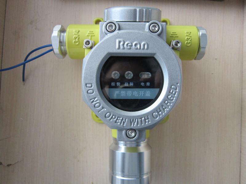 工厂气瓶间壁挂式一氧化碳浓度报警 CO泄露安全检测仪器
