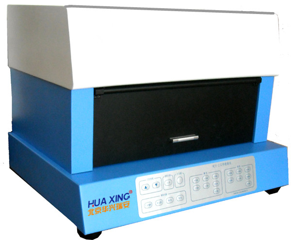 WJY-2文检仪 文件检验仪