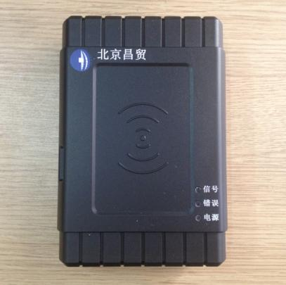 昌贸CM008U身份证读卡器
