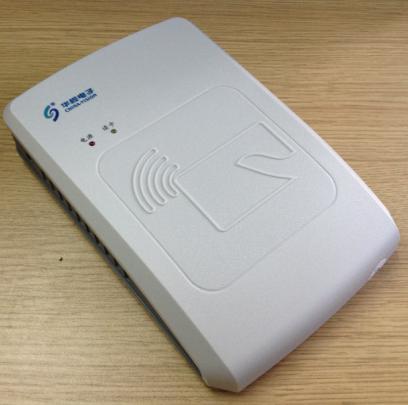 华视CVR-100D身份证阅读器