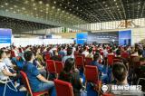 智慧之眼点亮智能世界,华为在2020郑州安博会亮相