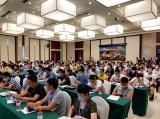 2020第九届智慧安防技术交流会(百城会)成都站顺利举办