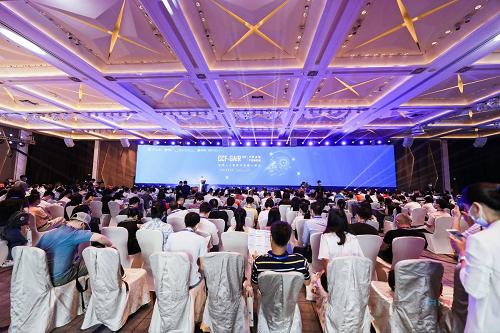 """共沐后疫情时代百舸""""基""""流,CCF-GAIR 2020全球人工智能与机器人峰会今日开幕"""