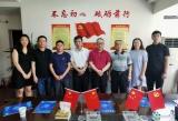 全国安协联盟杨金才理事长、首席顾问陶军生一行到访重庆安防协会