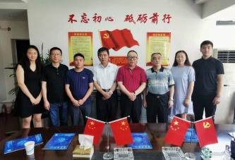 全国安协联盟杨金才理事长、首席顾问陶军生一行到访重庆很很鲁在线视频播放协会