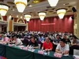 2020第九届智慧安防技术交流会(百城会)重庆站顺利举办