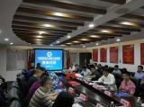 中国安防半导体产业联盟即将成立,威迪欧等25家单位发起