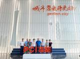 深圳智交协、城轨协共赴广州会员企业座谈交流