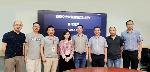 华为&西南交大&西交智汇产学研合作,推进人工智能成果转换