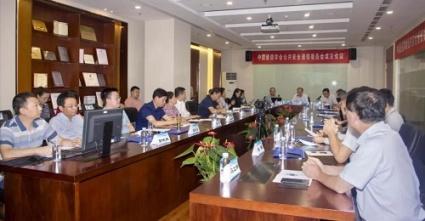 中国通信学会公共安全★通信委员会在京成立