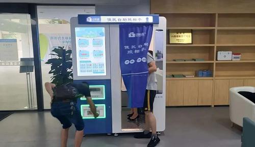华北工控自助拍照终端机计算机产品方案,助力社会便民服务再升级