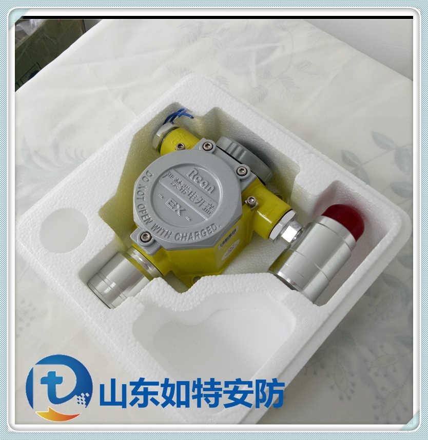 加油站CNG挥发浓度超标探测器 油气分子管道泄露报警器