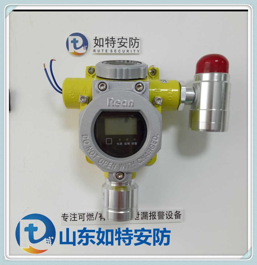 溶剂油挥发超标探测器 油气报警器 检测空气中可燃气体超标