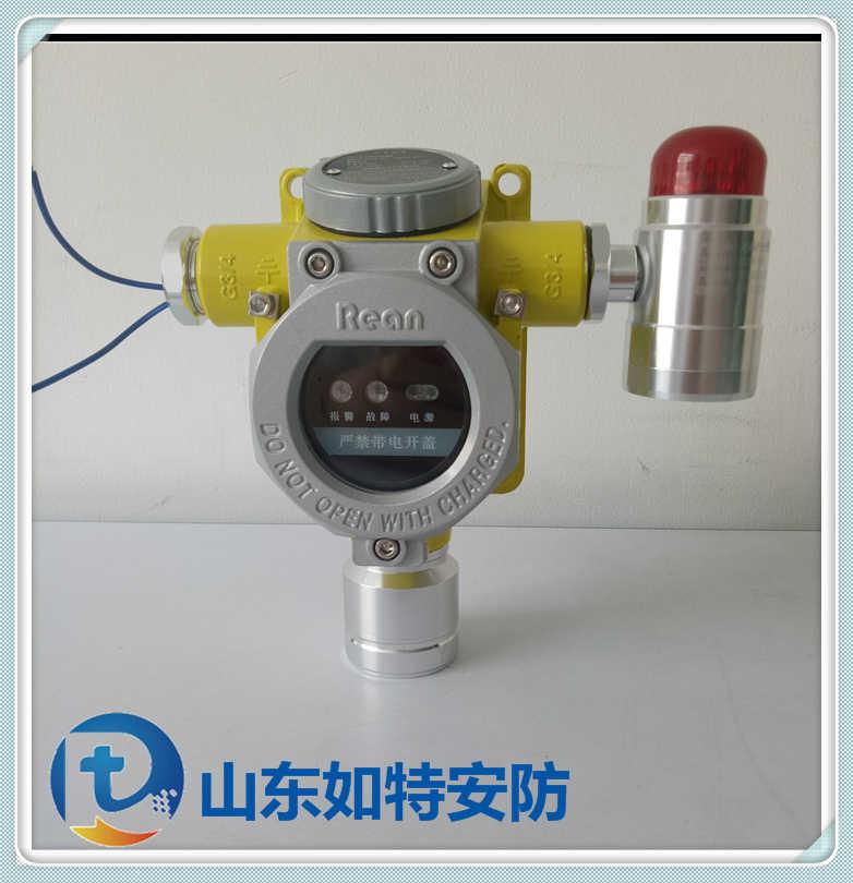 化肥厂氨气浓度探测器 NH3超标检测报警器 有害气体报警器