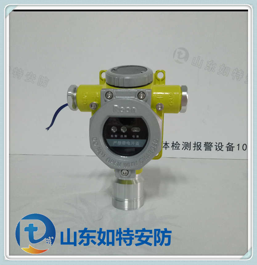 加油站油气泄露报警器 可燃气体报警器 24h联网监测