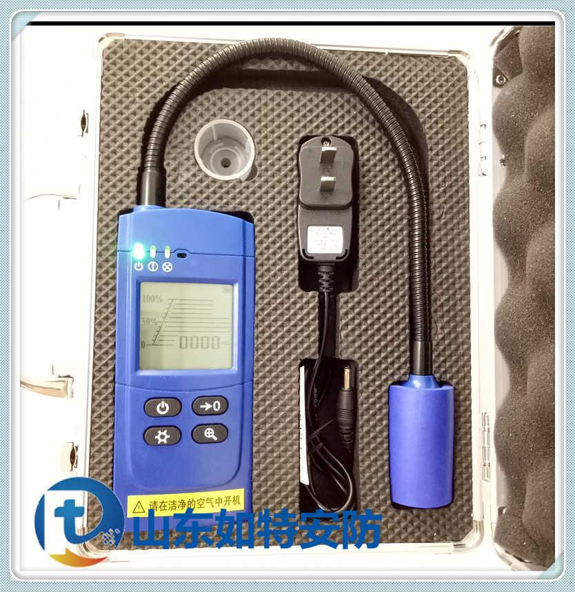 超灵敏管道漏气手持仪 可燃气体检测仪 燃气管道检漏仪