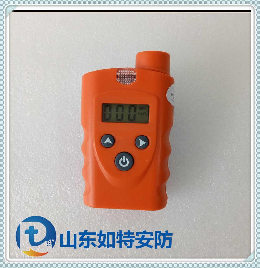 厂家直销便携式甲醛浓度报警仪 检测空气中甲醛浓度超标