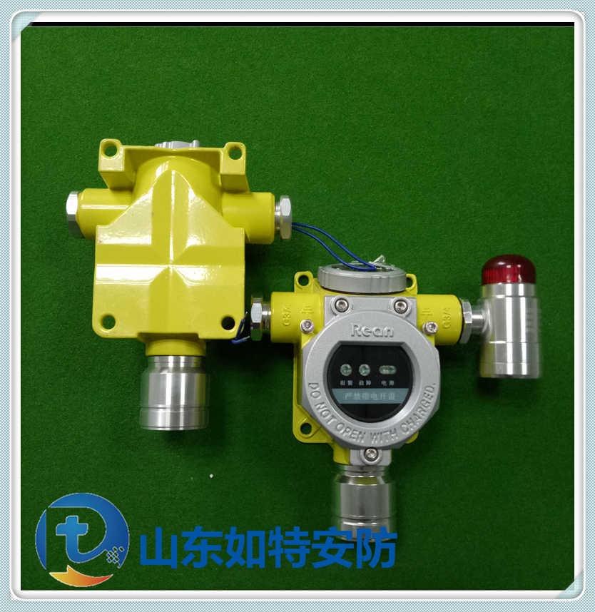 加油站柴油气体报警器 可燃气体报警器 固定式油气报警器