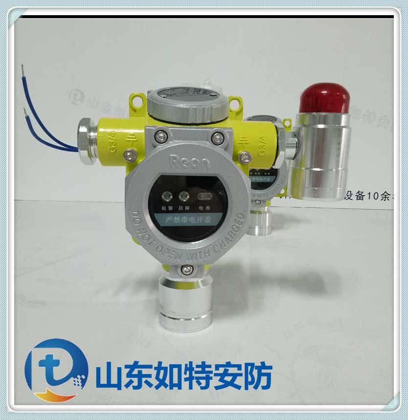 壁挂式防爆型乙醇气体报警器 耐用的酒精气体浓度探测器