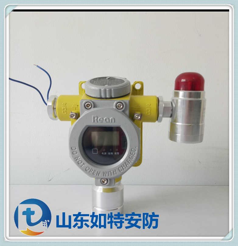 固定式钢瓶氧气间安装氧气报警器 O2浓度探头 低高氧检测