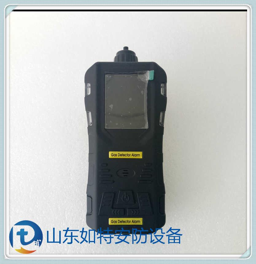 手持型泵吸式气体检测仪 矿用氧气报警器 氧气浓度探测仪