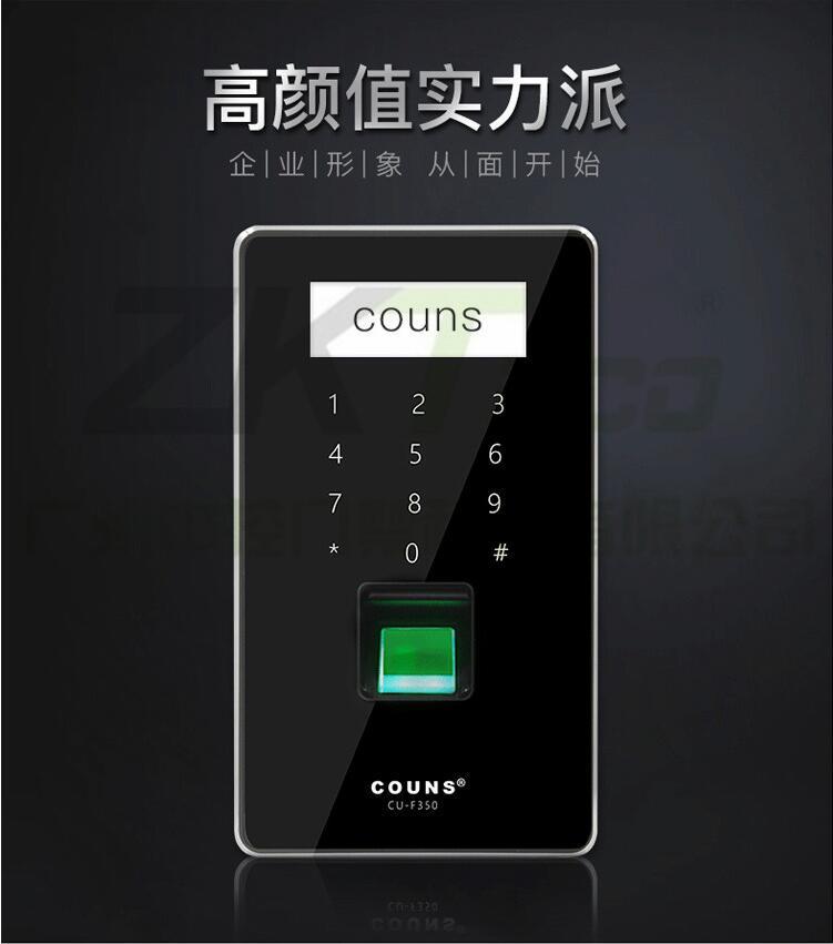 指纹刷卡触摸式考勤门禁机CU-F350 广州中控