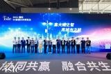 首次亮相!2020年ISLE国际5G智慧灯杆体验区及高峰论坛在深圳盛大启幕