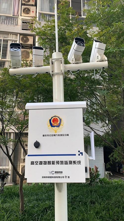 """九龙坡警方研发""""瞭望者""""智能系统 让高空抛物无处遁形!"""