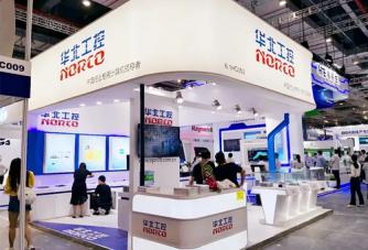 今天!2020年中国工博会正式开幕,华北工控诚邀您观展!