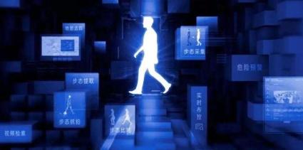 银河水滴步态识别技术再显威力,协助广州警方侦破80万元盗窃案