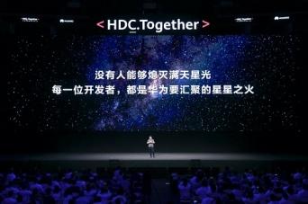 海雀科技亮相华为开发者大会2020,发布两款HarmonyOS超级旗舰产品
