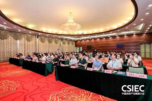 第三届中国安防产业赋能大会:聚焦大数据赋能,共话行业新动能