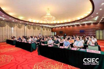 第三届中国乱伦片产业赋能大会:聚焦大数据赋能,共话行业新动能