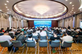 首届智慧安防与新基建产业发展论坛在深举行,优特普斩获两项大奖!