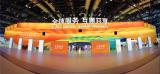 2020年中国国际服务贸易交易会,数字贸易发展趋势和前沿高峰论坛