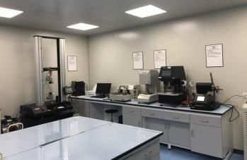 公安部第三研究所检测中心警用服装服饰,检验业务正式通过CNAS资质认可授权