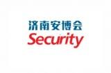 2021年第二十届济南国际公共安全防范产品暨警用装备博览会 (同期举办:2021年中国(济南)国际指挥中心&视听系统集成展览会)