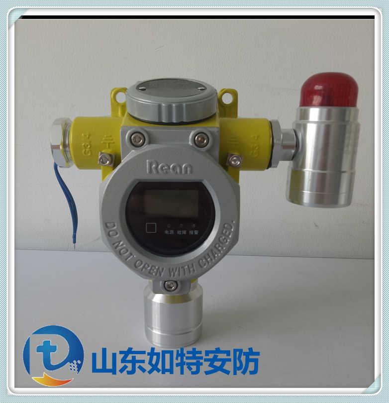 密闭储存室O2不足报警器 氧气浓度探测器 环境低氧检测报警