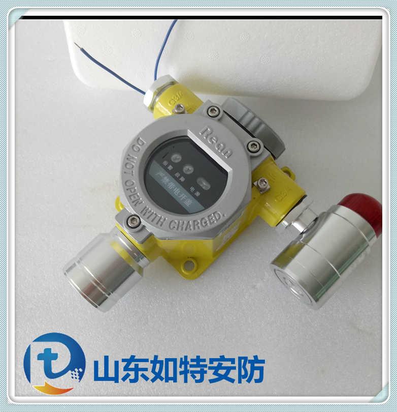 钢铁加工厂电解液SO2超标报警器 二氧化硫标定探测仪