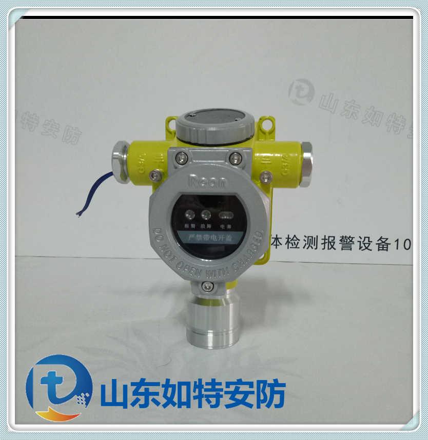 石油运输站柴油气体报警器 可燃气体探测器 智能型油气报警器