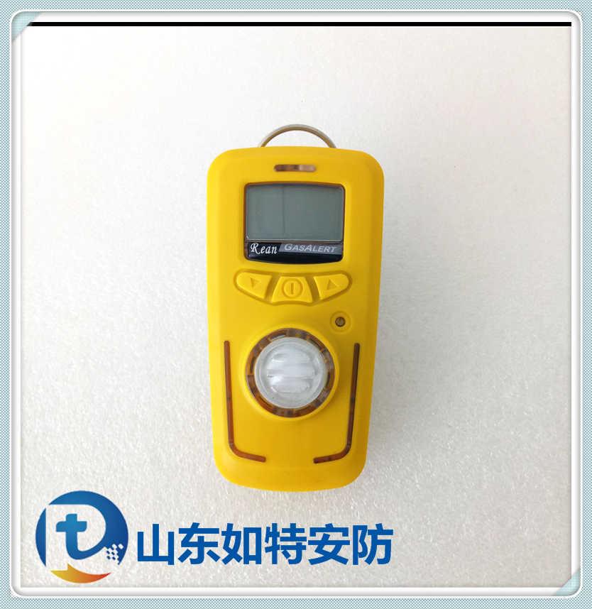 便携式co报警仪 检测一氧化碳浓度仪器 手持式气体探测仪
