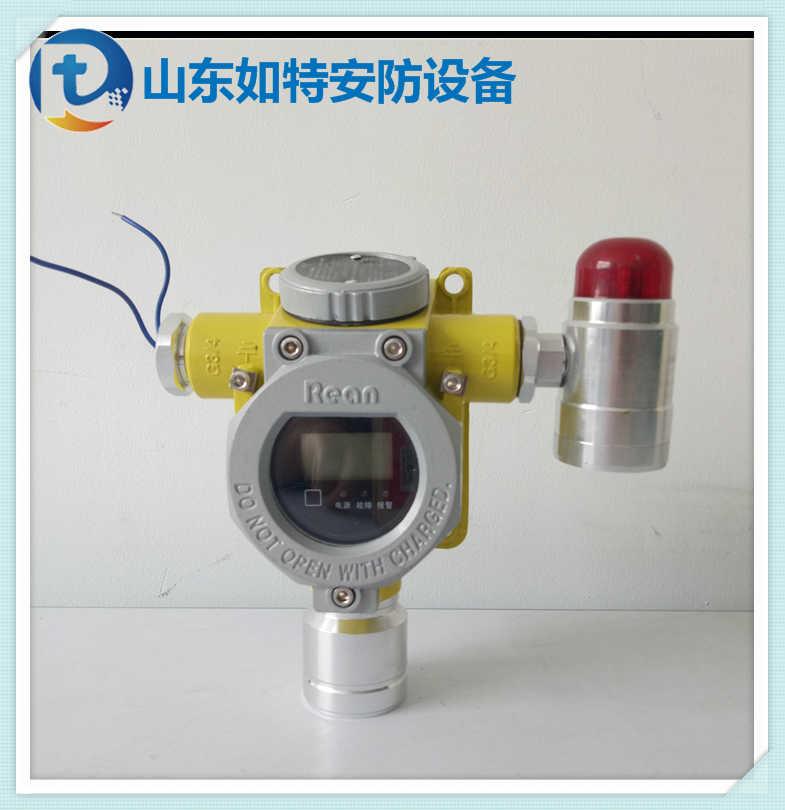 工业用有毒有害气体浓度检测 固定式氨气泄露报警器
