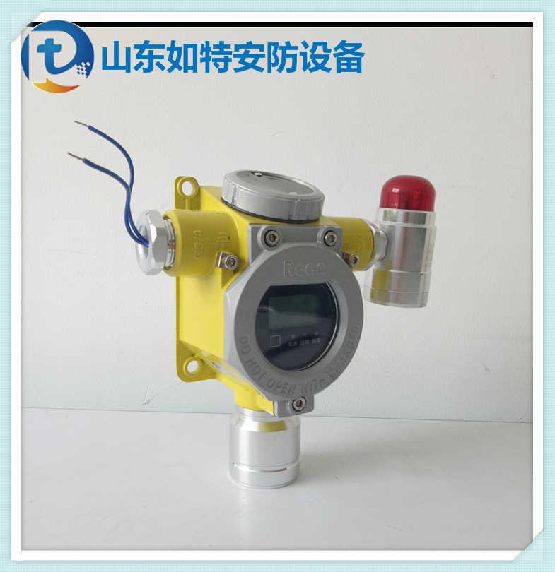 制冷厂房车间制冷剂泄露报警器 可燃冷媒气体超标探测器