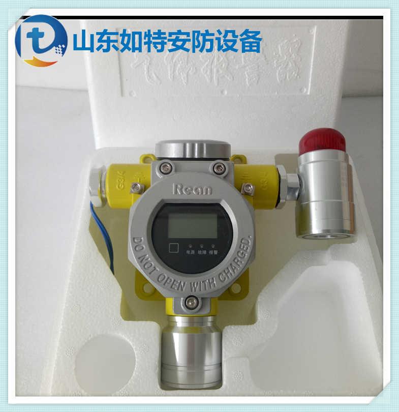 固定式氟利昂泄露报警器 高精度耐用的制冷剂气体浓度探测器