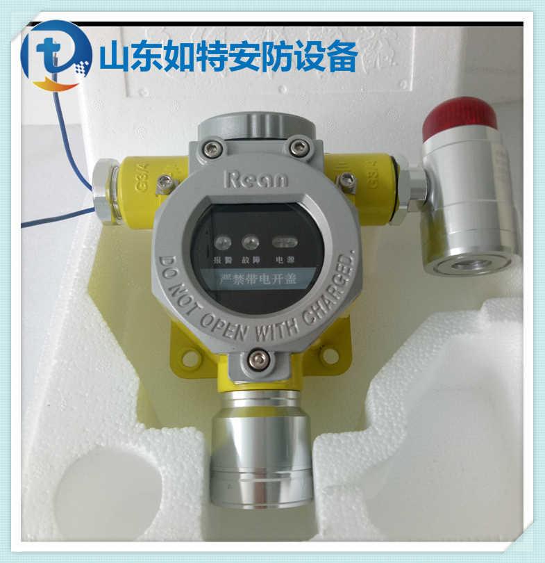 智能型冷冻机组制冷剂泄露探测器 冷媒氟利昂浓度报警探头