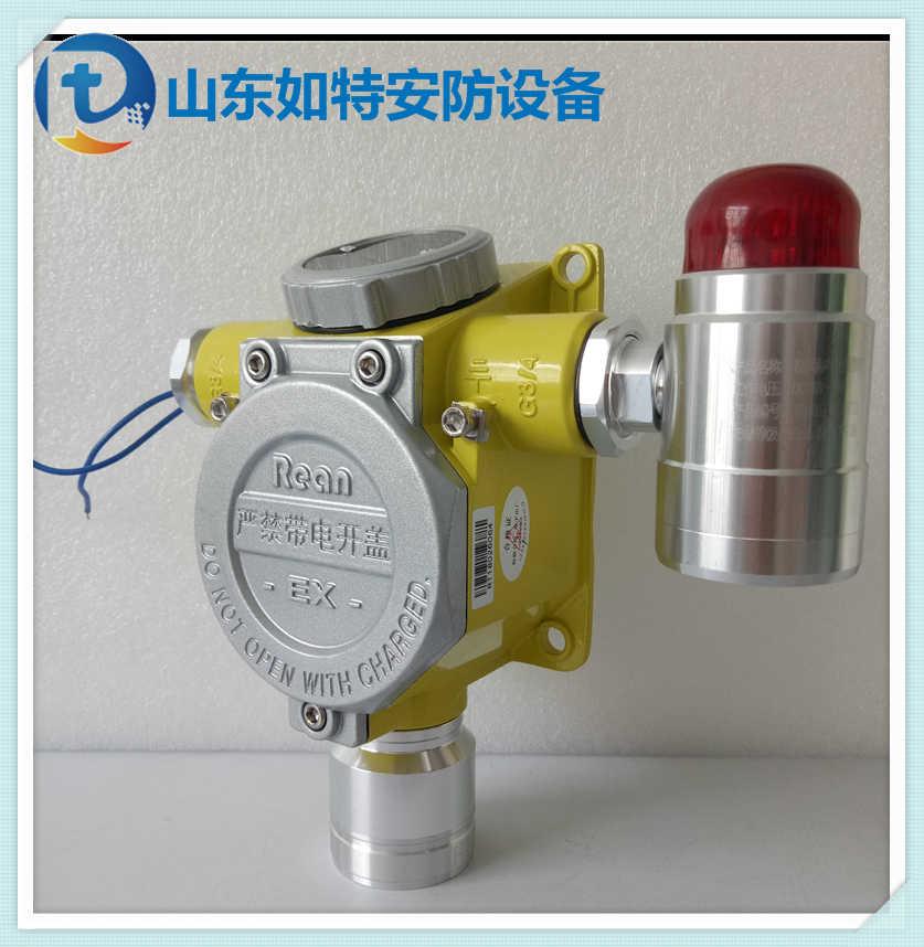 化工石油氟化氢气体报警器 好用的有毒有害气体报警器价格