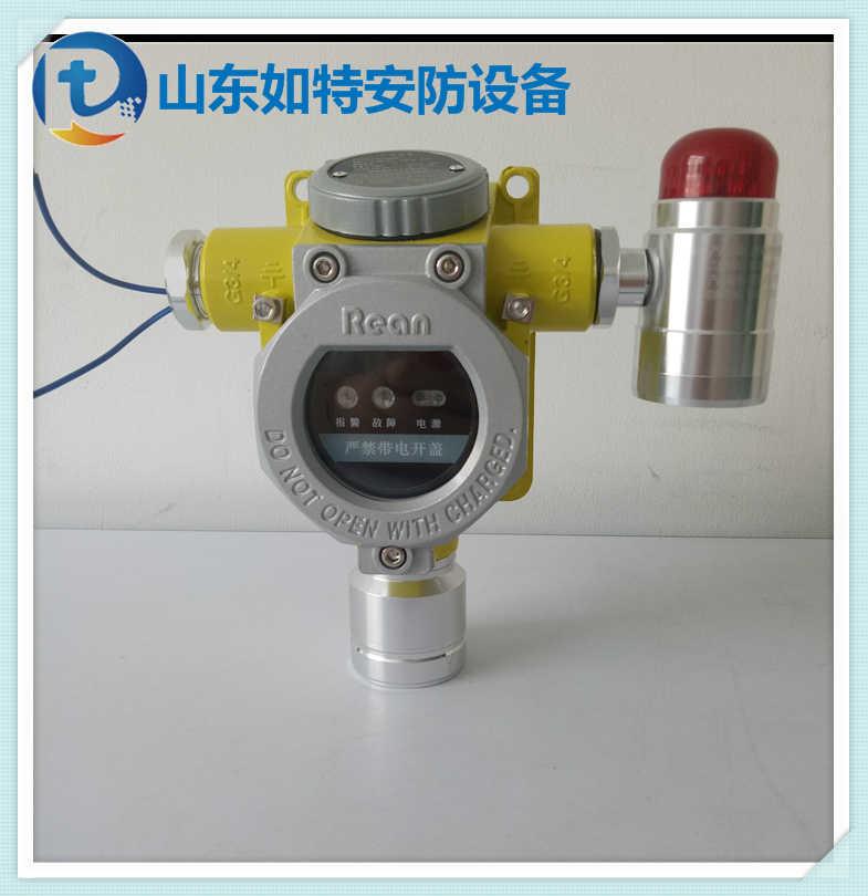 酒精消毒剂生产厂房气体浓度超标报警器 乙醇泄露探测器