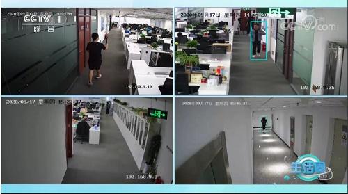 捉迷藏被发现,步态识别为公共安全提供强大助力