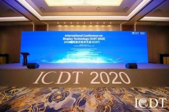ICDT2020   雷曼P0.9 Micro LED超高清显示屏获CDIA年度最佳显示产品银奖及最高人气奖